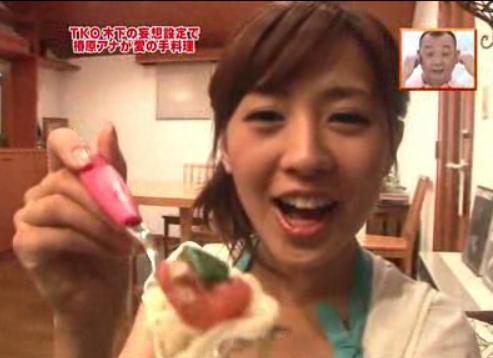 フジテレビ・椿原慶子アナが神戸弁の赤ちゃん言葉で語りかける動画